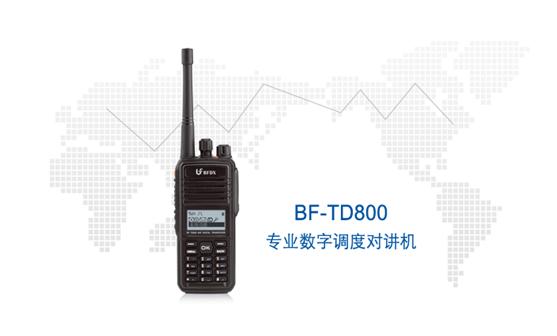 yabo19appBF-TD800 数字集群yabo193