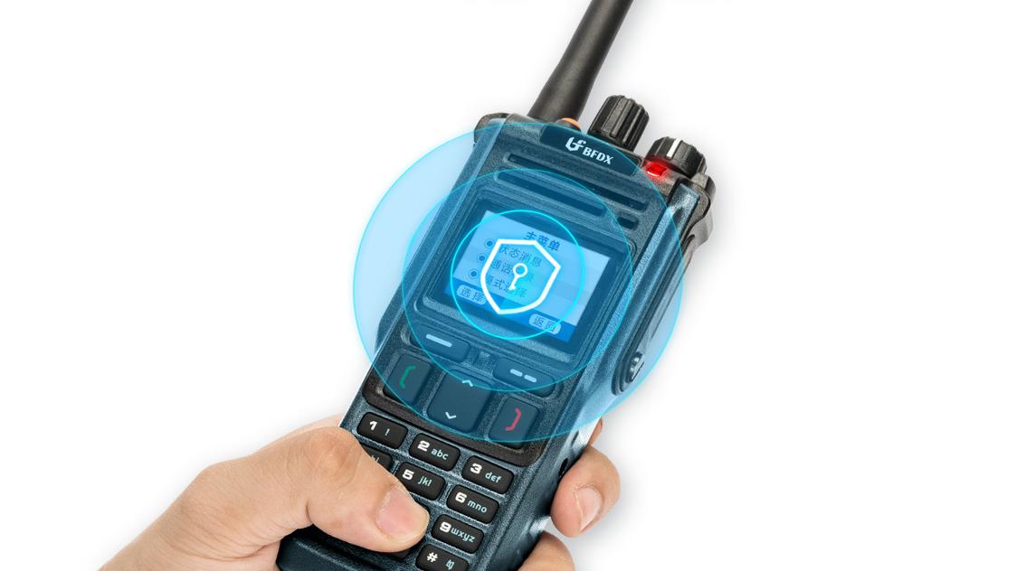 raybet电竞竞猜appBF-TD950 PDT数字集群警用raybet下载
