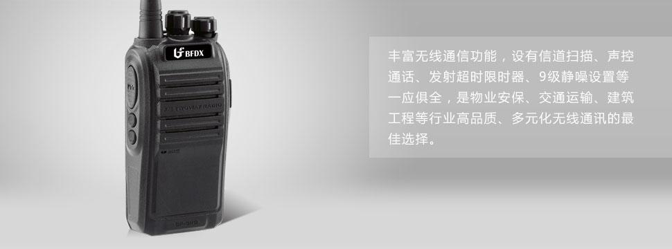 北峰BF-3112 多元化无线通信的最佳选择