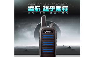 续航,超乎期待——BF-CM613G/613新锐上市!