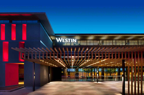北峰为威斯汀酒店提供无线对讲系统解决方案
