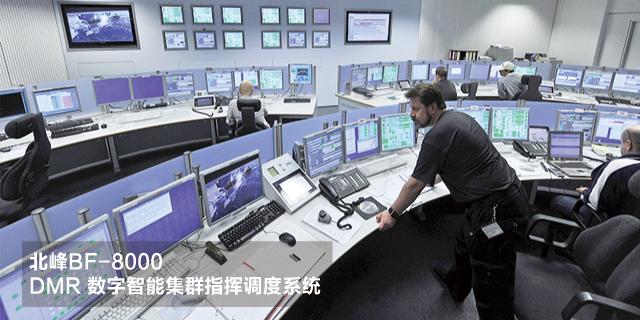 yabo19appDMR数字智能集群指挥调度管理系统