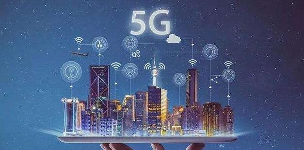 3GPP会议在韩召开:第一版5G标准呼之欲出