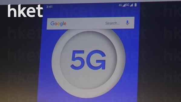 首个5G移动网络提前商用:网速最高1GB/s 兼容4G