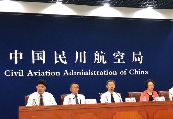 民航局对民用航空机场场面yabovip03数据通信技术做出全面应用指导