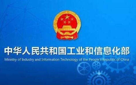 工信部发布新版《中华人民共和国yabovip03电台执照(地面yabovip03电业务)》样式