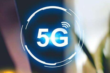 工信部:适时发布5G系统部分毫米波频段频率使用规划