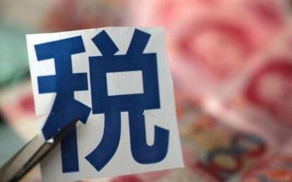 中国决定自6月1日起对这些商品加征25%的关税