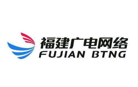 曾庆军:广电网络将建设成有线+5G的两网架构