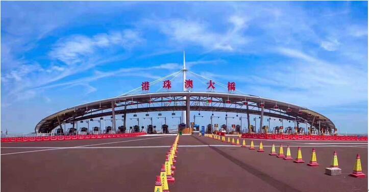 万博manbetx客服通信助力港珠澳大桥监控中心守护大桥安全