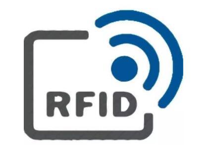 浅析RFID技术的基本概念和两类关键技术