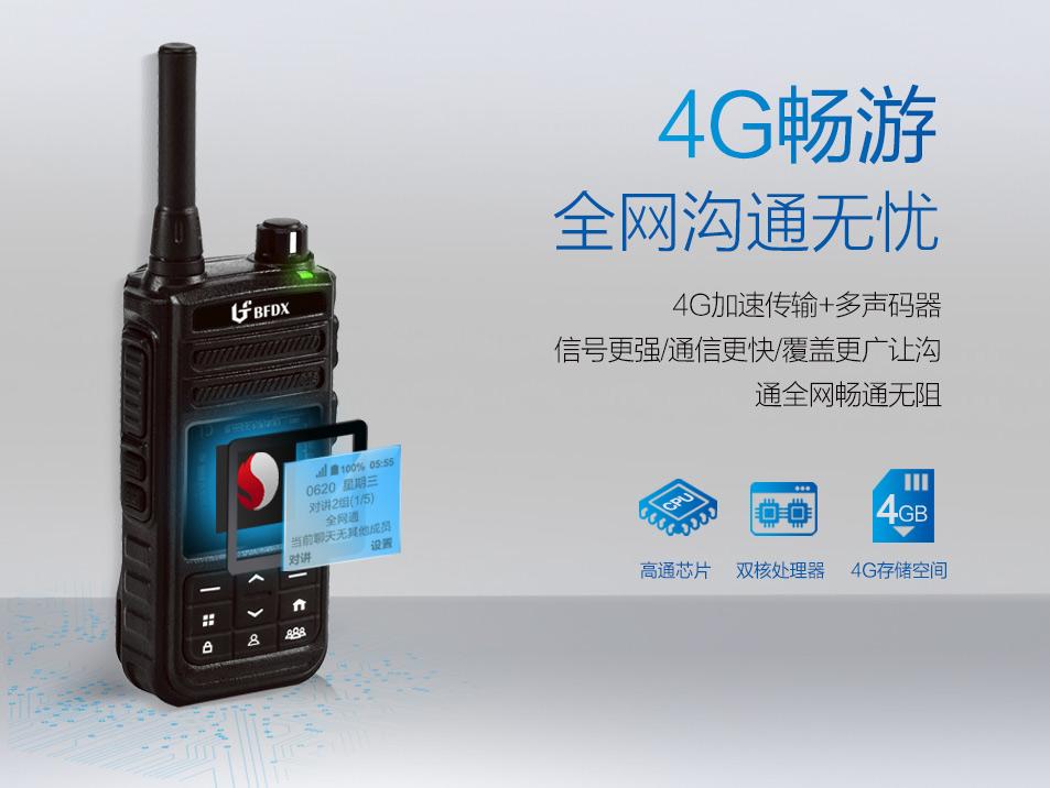 公网yabo193信号不稳定如何解决?