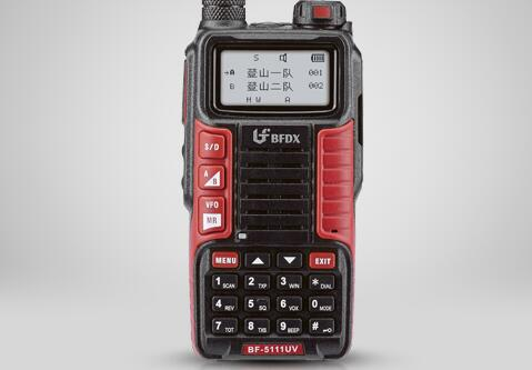 工地raybet下载在工作时使用业余频率是否违法?