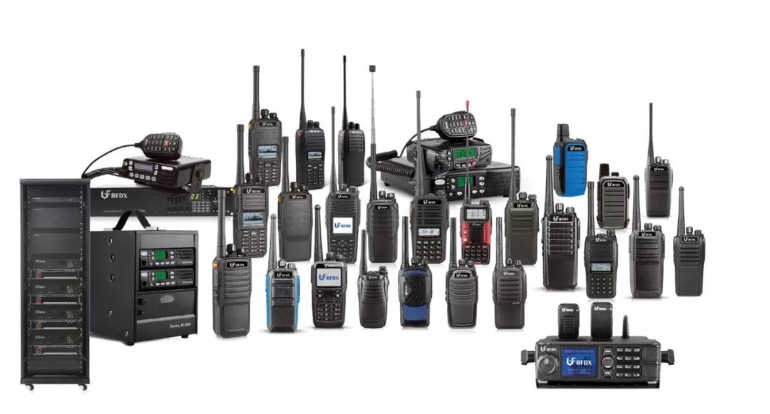 《民法典》规定贝博体彩电频谱资源属于国家所有