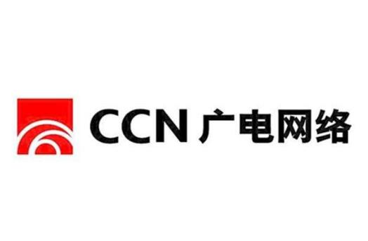 中国广电推动我国首批5G 700MHz设备完成型号核准入网工作