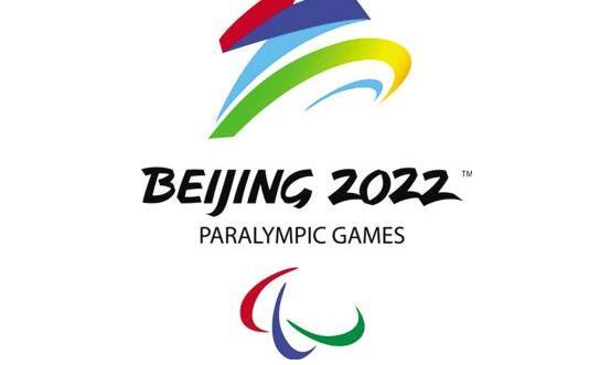 北京冬奥会及冬残奥会新万博网页端电频率管理计划》发布实施