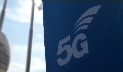 为期十年!工信部向三大运营商颁发5G中低频段频率使用许可证