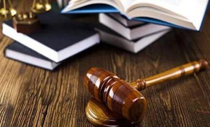 """《民法典》第252条""""无线电频谱资源属于国家所有""""的法理分析"""