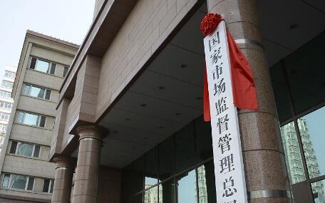 福建福州:多管齐下 让无线电普法宣传走进千家万户